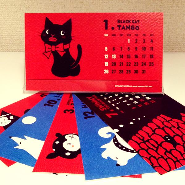 calendar2014_4